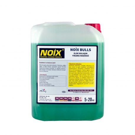 noix bulls 5kg